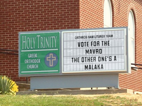 Vote for the Mavro